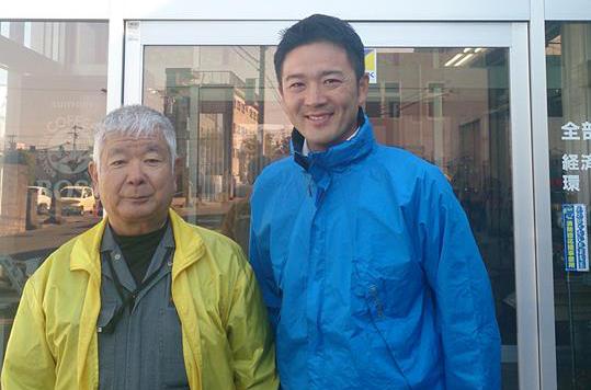 11月19日 民主党 愛知県第15区 総支部長に就任した関健一郎です ...