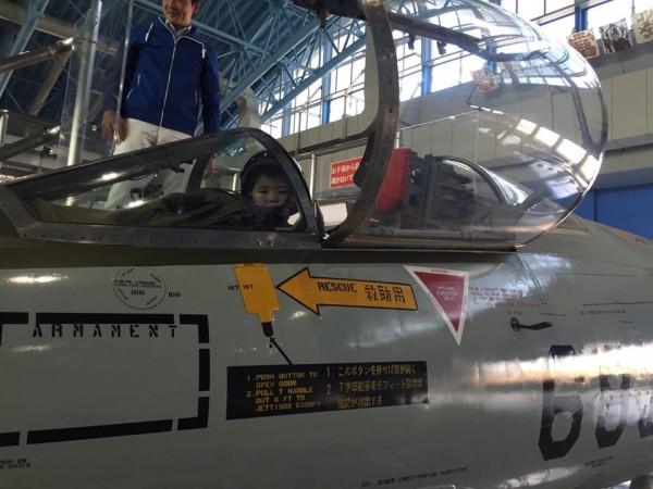 飛行機 光太郎1