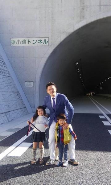 乗小路トンネル1